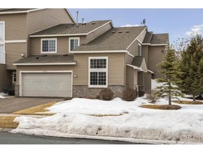 6573 Merrimac Lane N, Maple Grove, MN 55311 - MLS#: 4923423