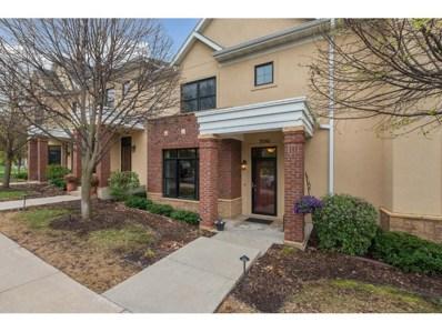 706 Linden Street, Mendota Heights, MN 55118 - MLS#: 4940938