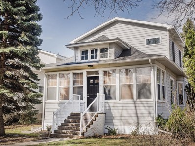 961 18th Avenue SE, Minneapolis, MN 55414 - MLS#: 4941431