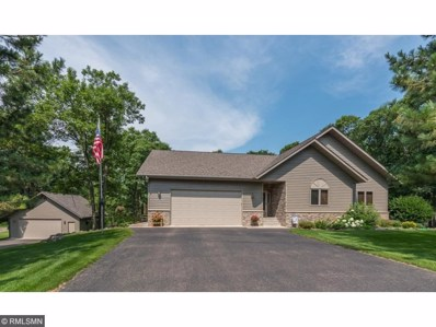 11844 Maplewood Drive, East Gull Lake, MN 56401 - MLS#: 4941716