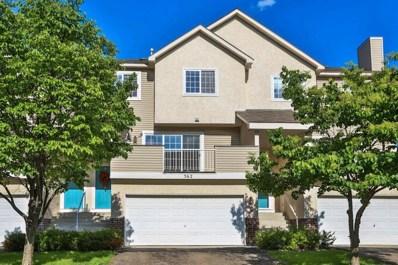 362 Brickyard Drive, Chaska, MN 55318 - MLS#: 4943988