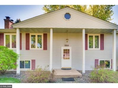 550 Ranchview Lane N, Plymouth, MN 55447 - MLS#: 4944821
