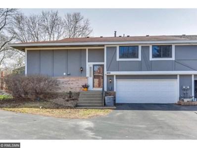 7608 Zinnia Way, Maple Grove, MN 55311 - MLS#: 4948655