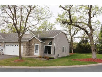 19140 Concord Court NW, Elk River, MN 55330 - MLS#: 4953266