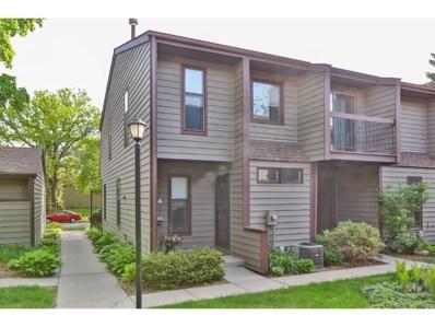 634 3rd Avenue SE, Minneapolis, MN 55414 - MLS#: 4954920