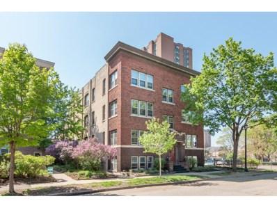 1718 Clinton Avenue UNIT 1, Minneapolis, MN 55404 - MLS#: 4955014