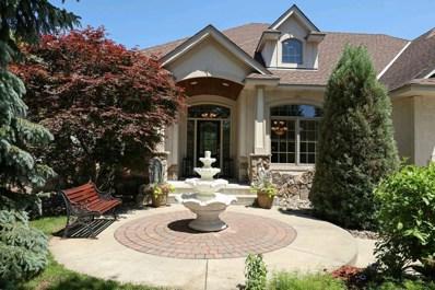 1291 Spring Green Lane, Burnsville, MN 55306 - MLS#: 4962409