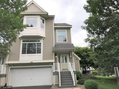 8864 Brunswick Path, Inver Grove Heights, MN 55076 - MLS#: 4962666