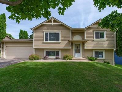 560 Concord Drive, Chaska, MN 55318 - MLS#: 4969911
