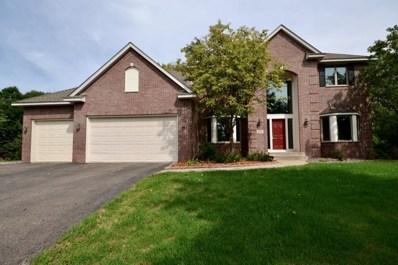 469 Hillscourte N, Roseville, MN 55113 - MLS#: 4972897