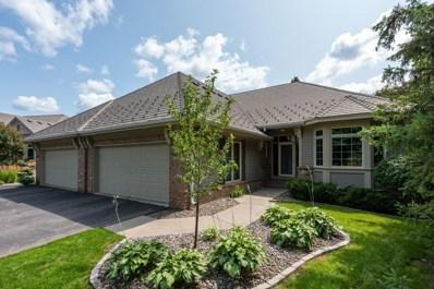330 Waycliffe Drive S, Wayzata, MN 55391 - MLS#: 4973402