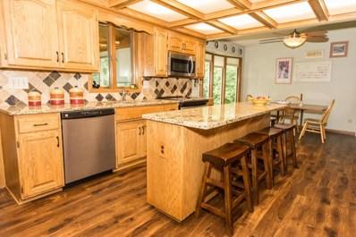 1418 Indian Oaks Trail, Arden Hills, MN 55112 - MLS#: 4978056