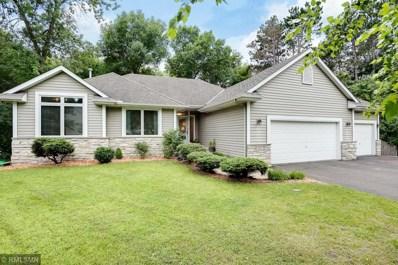 506 Lambert Creek Lane, Vadnais Heights, MN 55127 - MLS#: 4978855