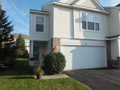 17733 71st Avenue N, Maple Grove, MN 55311 - MLS#: 4980147