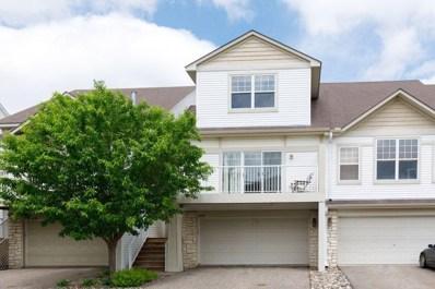 3264 Oak View Drive, Woodbury, MN 55129 - MLS#: 4982161