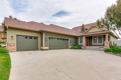 1275 Palisade Circle, Woodbury, MN 55129 - MLS#: 4983140