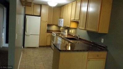 1787 Walnut Lane, Eagan, MN 55122 - MLS#: 4987133