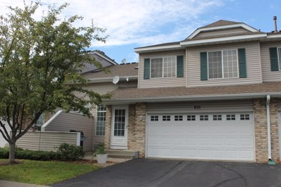 835 Summer Pines Circle, Hudson, WI 54016 - MLS#: 4993156