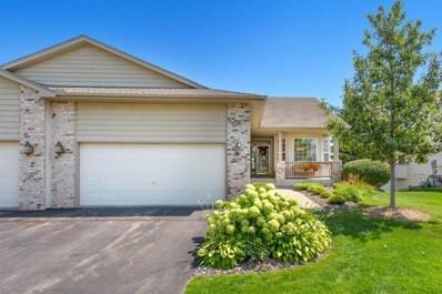 9118 Archer Lane N, Maple Grove, MN 55311 - MLS#: 4993552