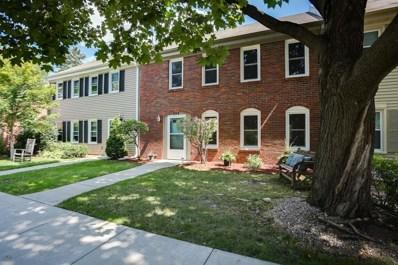 584 Maple Park Drive, Mendota Heights, MN 55118 - MLS#: 4994736