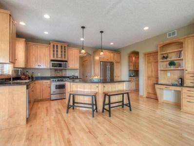 7251 Comstock Lane N, Maple Grove, MN 55311 - MLS#: 4994835