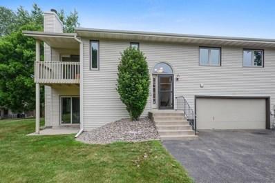 7650 Borman Way, Inver Grove Heights, MN 55076 - MLS#: 4995904