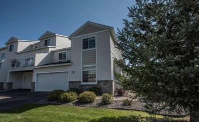 6551 Merrimac Lane N, Maple Grove, MN 55311 - MLS#: 4997413