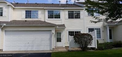 9021 Scarlet Globe Drive, Eden Prairie, MN 55347 - MLS#: 4999114