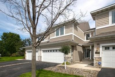 15521 Lilac Drive, Eden Prairie, MN 55347 - MLS#: 5000039
