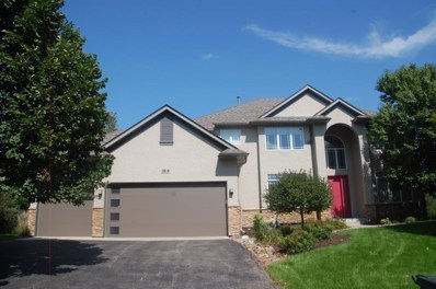 3918 Donegal Way, Eagan, MN 55122 - MLS#: 5002482