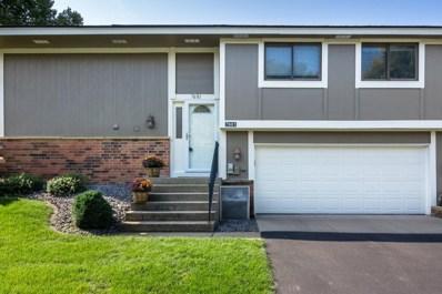 7601 Zinnia Way, Maple Grove, MN 55311 - MLS#: 5002968