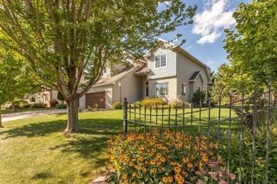 1205 Oakcrest Drive, Sauk Rapids, MN 56379 - MLS#: 5004990