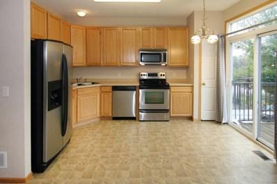 409 Village Parkway, Circle Pines, MN 55014 - MLS#: 5005805