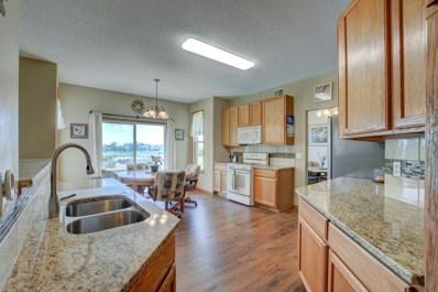 9257 Peony Lane N, Maple Grove, MN 55311 - MLS#: 5005960
