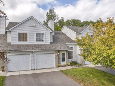 8735 Bechtel Avenue, Inver Grove Heights, MN 55076 - MLS#: 5007441
