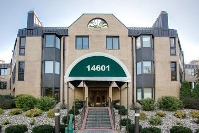14601 Atrium Way UNIT 326, Minnetonka, MN 55345 - MLS#: 5008573