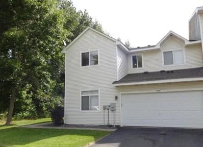9007 Sawgrass Glen, Maple Grove, MN 55311 - MLS#: 5010789