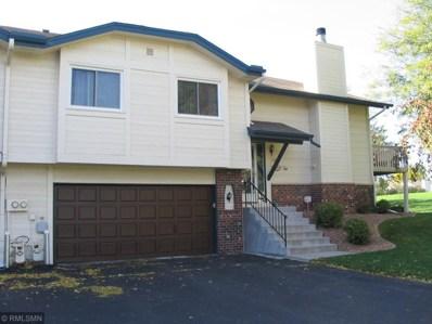 12755 84th Avenue N, Maple Grove, MN 55369 - MLS#: 5014128