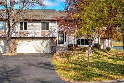 9340 Kingsview Lane N, Maple Grove, MN 55369 - MLS#: 5014223