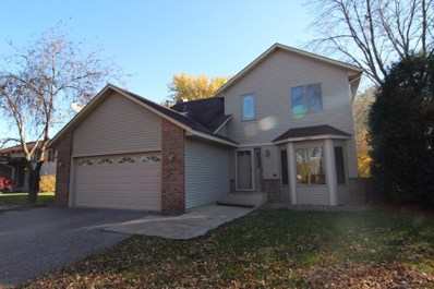 9558 Polaris Lane N, Maple Grove, MN 55369 - MLS#: 5016500