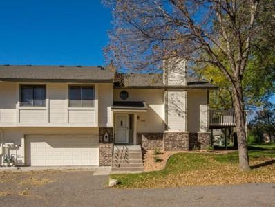 13872 85th Avenue N, Maple Grove, MN 55369 - MLS#: 5016763
