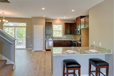 9654 Olive Lane N, Maple Grove, MN 55311 - MLS#: 5017766