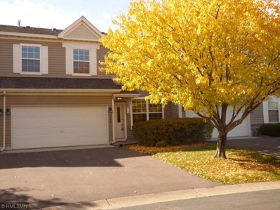 9635 Zircon Lane N, Maple Grove, MN 55311 - MLS#: 5019554