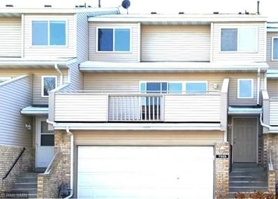 7325 Bond Way, Inver Grove Heights, MN 55076 - MLS#: 5022638