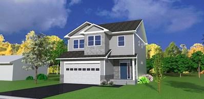 6263 Nathan Lane N, Maple Grove, MN 55369 - MLS#: 5022785