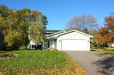 9255 Shenandoah Lane N, Maple Grove, MN 55369 - MLS#: 5023546
