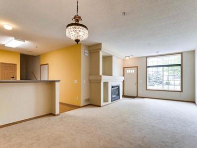 351 Frederick Circle, Hastings, MN 55033 - MLS#: 5024362