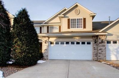 1719 Sunset Drive, Northfield, MN 55057 - MLS#: 5024743