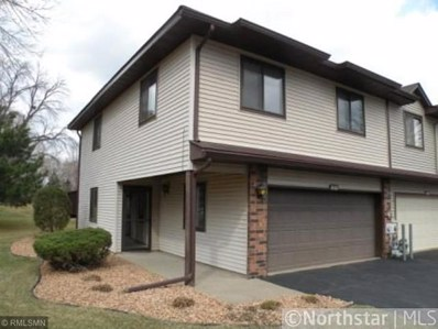 8649 Maplebrook Parkway N, Brooklyn Park, MN 55445 - MLS#: 5129847
