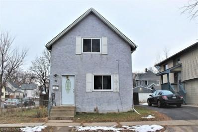 89 Winnipeg Avenue, Saint Paul, MN 55117 - MLS#: 5132419